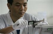 上海松江(儀器檢測)CNAS證書--儀器校準