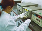 榆林儀器檢測-CNAS校準證書-第三方校準機構