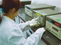 榆林仪器检测-CNAS校准证书-第三方校准机构