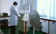 北海儀器校準-校驗-第三方檢測機構  制藥站