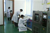 六盘水量具标定-制药设备校验-带标校准报告