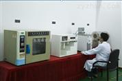 新鄉儀器校準-CNAS資質證書-第三方檢測機構