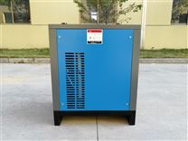 冷冻式干燥机自动排水螺杆式空压机空气过滤