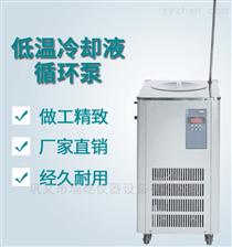 DLSB-80/20~120低温冷却液循环泵型号