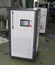 GDSZ-30/40~200高低温循环装置厂家