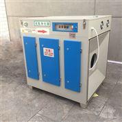 光氧净化器3500风量废气处理Uv光解除味机