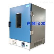 重庆立式高温老化试验箱