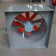 xbdz方形壁式轴流风机 消防风机采购价格