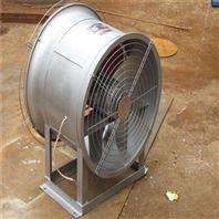 不锈钢防爆轴流风机 污水处理风机性能稳定