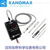 日本加野麥克斯KANOMAX 6332D風速變送器