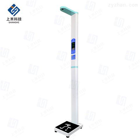 全自动超声波身高体重测量仪 便携可折叠