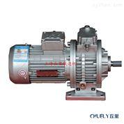 MB无极变速机UDL0.37手调变速箱
