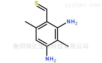 出聚氨酯弹性体交联剂原料二甲硫基甲苯二胺