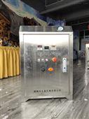 不锈钢多功能蒸汽清洗机