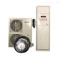 电厂用防爆空调