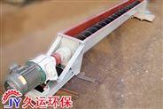 螺旋输送机价格  输送物料稳定方便