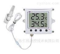 86殼485型工業測溫防水高精度溫濕度計