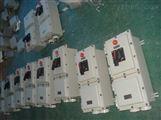 32A防爆电磁启动器