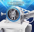 无粉尘300A+福建省新款无粉尘连续工作性水冷锤式粉碎机