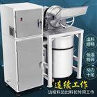 WN-400A+药厂加工白石脂304不锈钢除尘水冷锤粉碎机