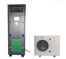 SYHF-5恒温恒湿精密空调