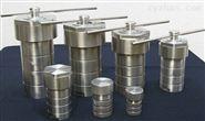 KH-100ml聚四氟乙烯高压罐