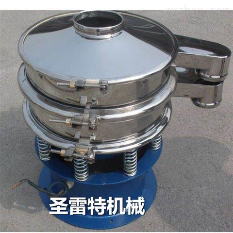 陶瓷粉振动筛/陶瓷釉料专用过滤筛/圆形筛