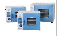 真空干燥箱DZF6010