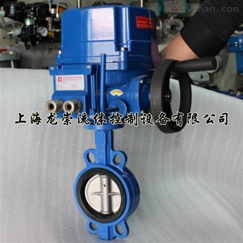 D971X-16电动蝶阀