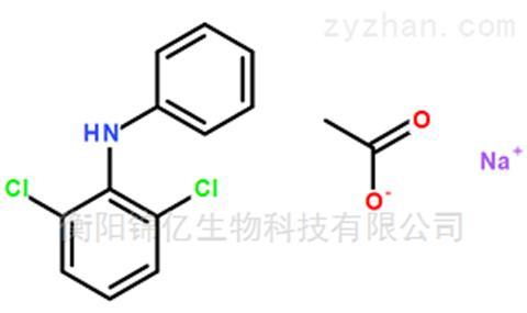 双氯芬酸钠化合物原料正确的打开方式