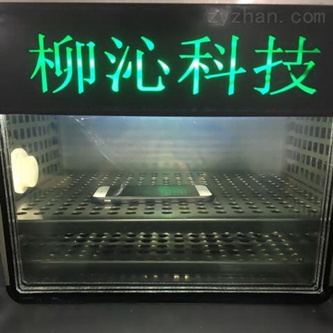 人工强紫外线光源环境箱
