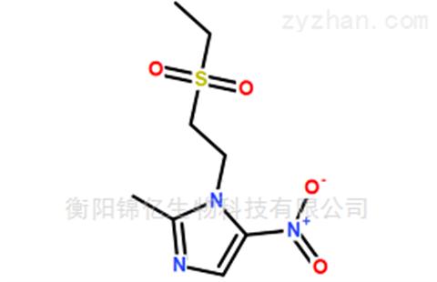 替硝唑化合物原料USP标准正确的打开方式
