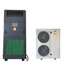 SYHF-15恒温恒湿十大品牌 档案馆恒温空调除湿机组
