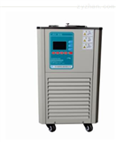 DLSB-5/25低溫冷卻液循環裝置