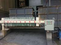 板框壓濾機出廠價