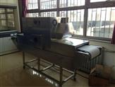 RWBS-供应微波连续式干燥机,微波干燥箱