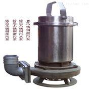天津潛污泵