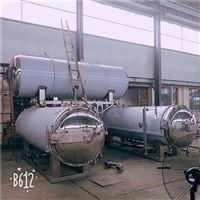 供应河南杀菌锅灭菌釜衡石机械杀菌设备