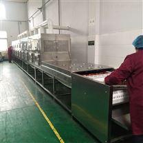 红枣专用微波食品烘干杀菌设备