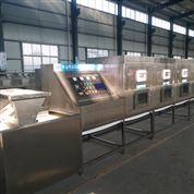 電源材料 微波化工干燥設備