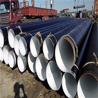 污水tpep防腐鋼管,電廠tpep飲水管道