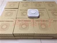 吸顶式智能空气质量监测仪