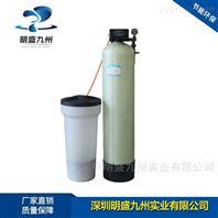 工業軟水裝置5噸鍋爐軟化水設備