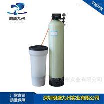 沙井1噸每小時軟化水設備