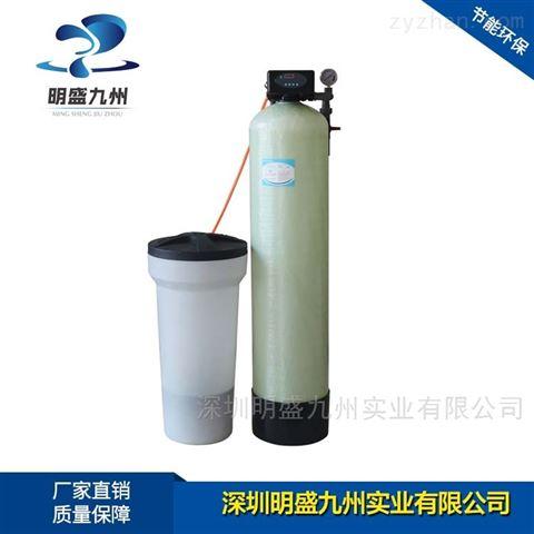 2噸每小時酒店洗衣房軟化水設備