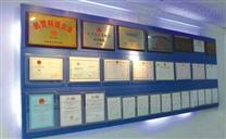 無錫儀表檢測計量CNAS校準報告