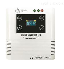 智系列32位温湿度变送器(GPRS)