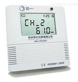 酷系列溫濕度變送器(RS485)