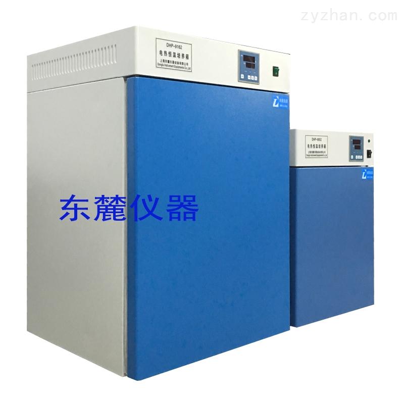 双门电热恒温培养箱出售