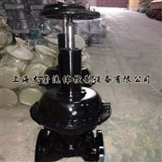 EG6K41J-6/10/16常开气动衬胶隔膜阀